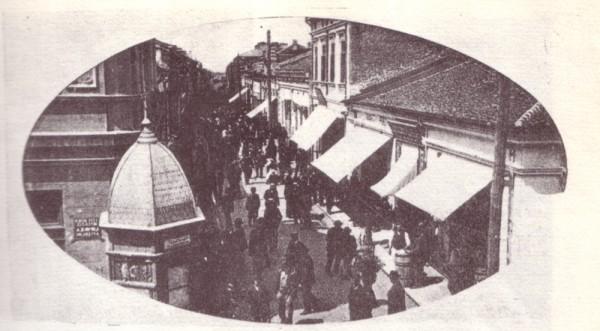 O strada si o lume disparute odata cu ea - str. Mistiilor (Prima strada spre dreapta din str. Imparatul Traian, urcand din port). Pe ea s-a aflat si Bursa Brailei.