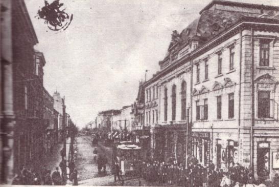 """Teatrul """"Ralli"""" cu fatada autentica dinspre str. Regala putin dupa 1900."""