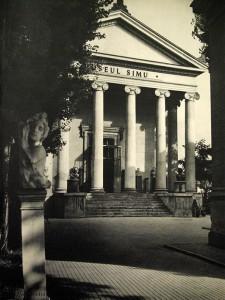 Simu museum Bucharest
