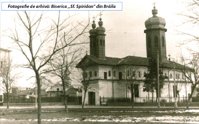 Photo of Biserica Sf. Spiridon