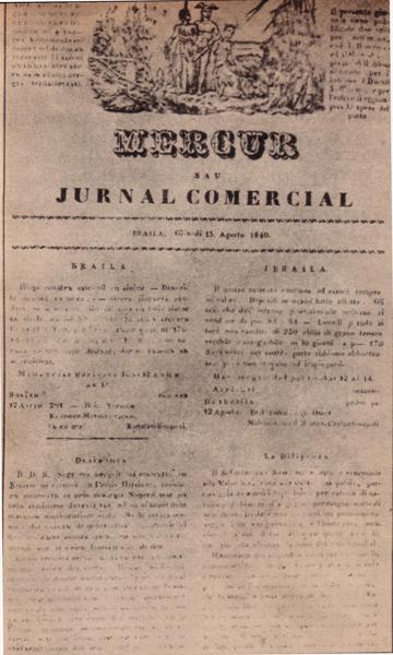 "Photo of ""Mercur"", primul jurnal comercial"