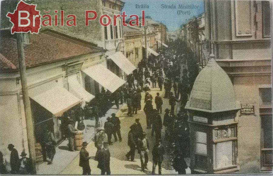 Photo of Comerţul de pe Strada Misitiilor