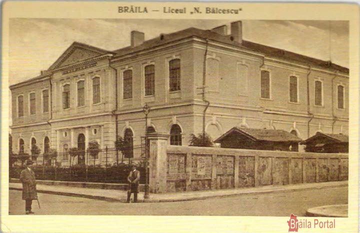 Photo of Brăila de altădată III