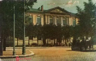 Liceul Nicolae Bălcescu