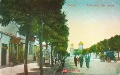 Photo of Strada Victoriei