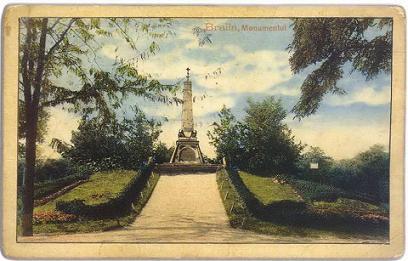 Parcul-Monument-3