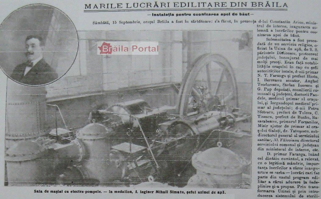 Photo of 122 de ani de la instalarea primei centrale termoelectrice în portul Brăila