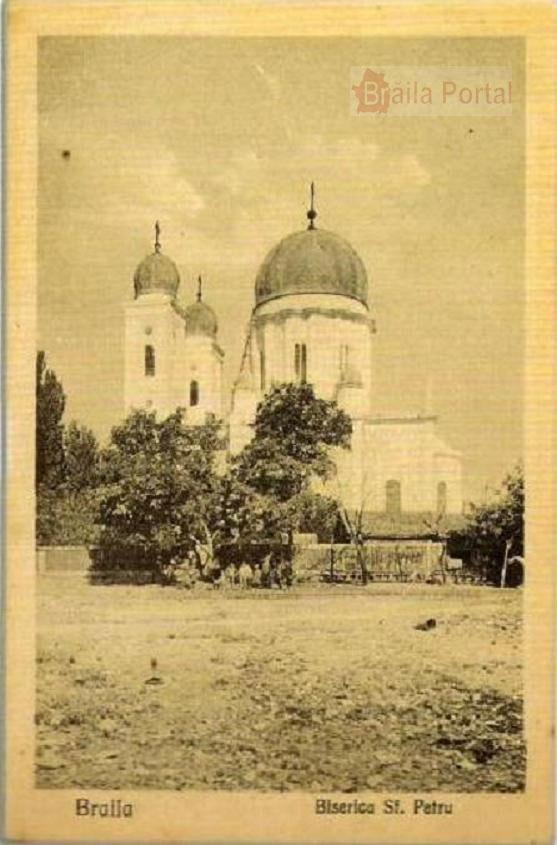 Arhiva personală : PETRE MARAVELA