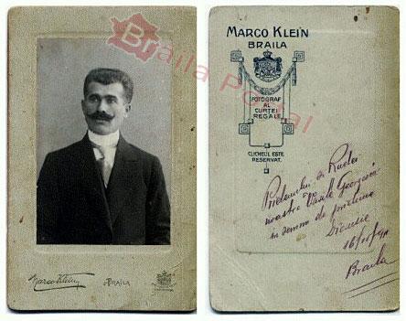 Photo of Istoricul Brăilei – Episodul LXII