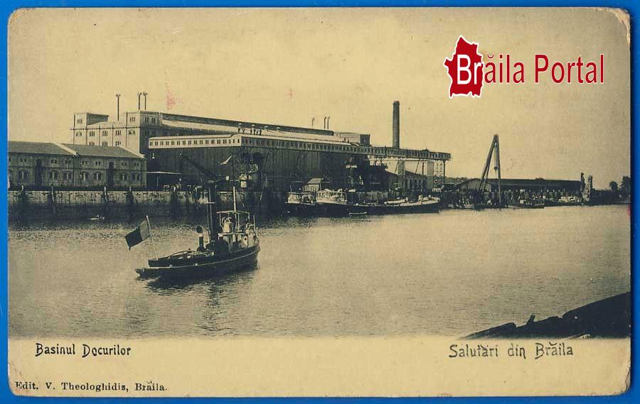 Bazinul docurilor Braila / Arhiva personala PETRE MARAVELA