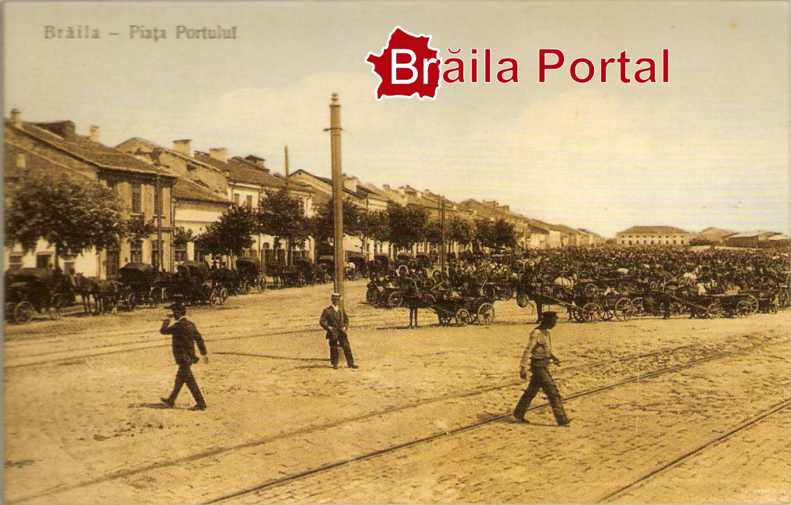 Arhivă personală : PETRE MARAVELA
