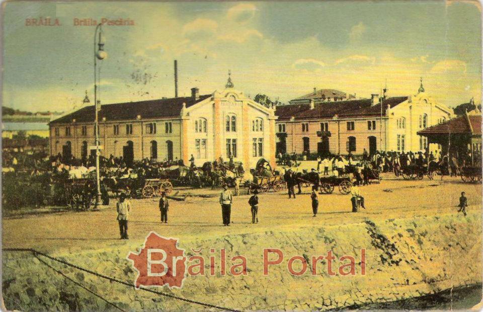 Arhivă personală :PETRE MARAVELA