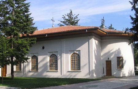 """Biserica """"Sfinţii Arhangheli"""""""