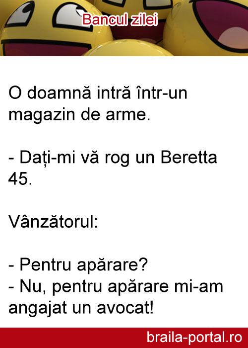Sonete pentru Brăileni de Aurel M. Buricea (sonet nr. 58)