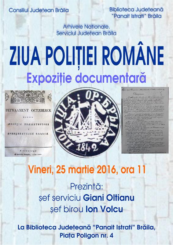 Politia Romana - expozitie la Biblioteca Judeteana