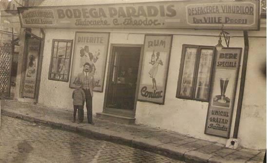 """Photo of Restaurantul """"Paradis din Brăila"""" în 1932"""