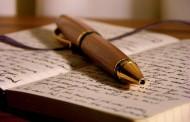 Sonete pentru Brăileni de Aurel M. Buricea (sonet nr. 83)