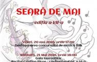 """Festivalului Concurs de Muzică Folk """"Seară de Mai"""""""