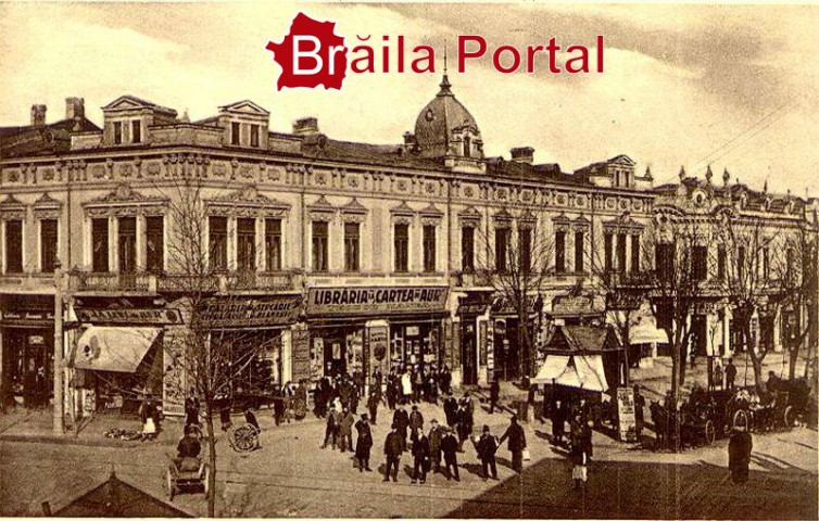 Arhivă personală- MARAVELA PETRE