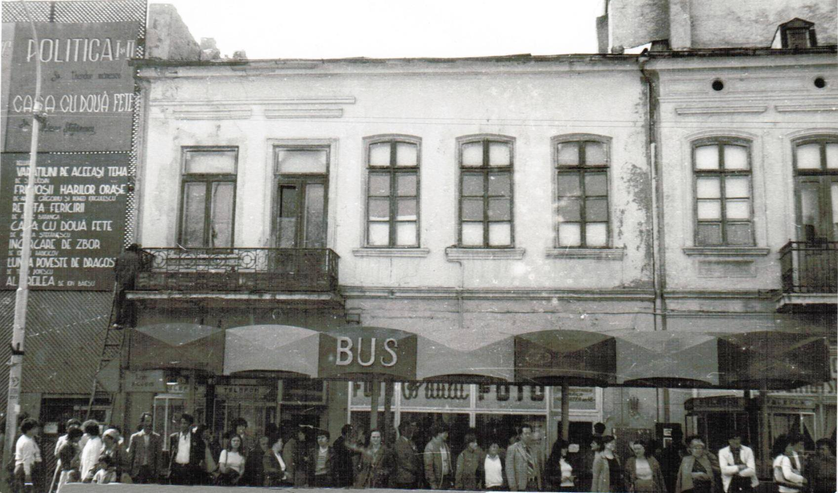 CENTRUL ORAŞULUI BRĂILA ÎN ANUL 1986.