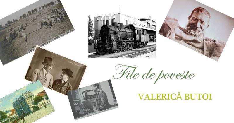 Fosta Poligrafie de lângă moara Violatos (ieri și azi)
