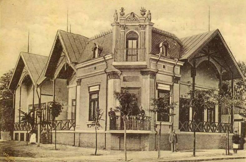 Photo of Istoria stațiunii Lacul Sărat de PETRE MARAVELA- Partea IX