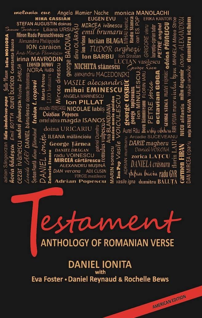Photo of Testament – 120 de poeți români, dintre care și brăileanul Aurel M.Buricea
