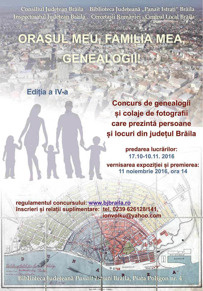 """""""ORAȘUL MEU, FAMILIA MEA""""- CONCURS DE  ISTORIE LOCALĂ, GENEALOGII ȘI COLAJE DE FOTOGRAFII"""