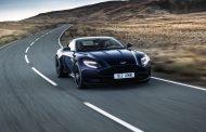 Puternic și curajos ! Aston Martin DB11 AMR