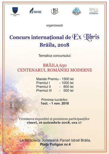 Concurs internațional de EX LIBRIS