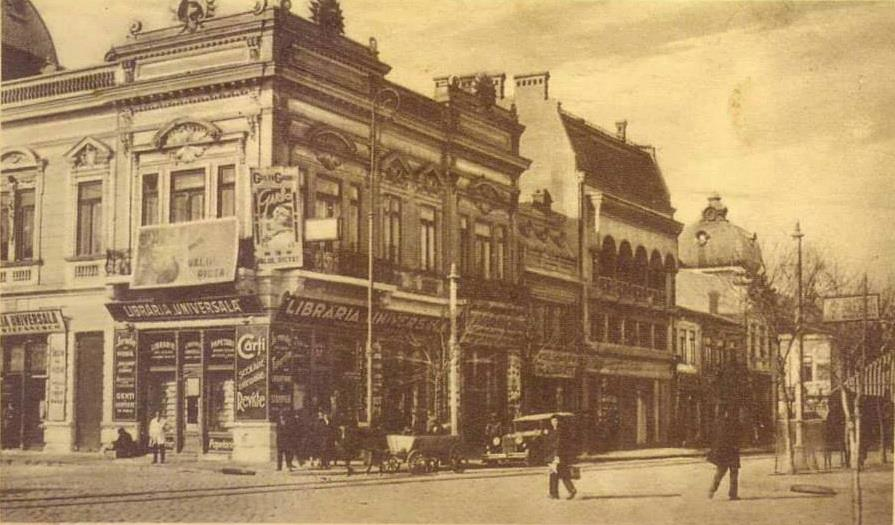 Photo of Brăila – Oraș comercial